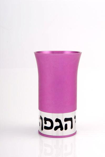 Blessing Kiddush Cup - Bright Pink - Baltinester Jewelry