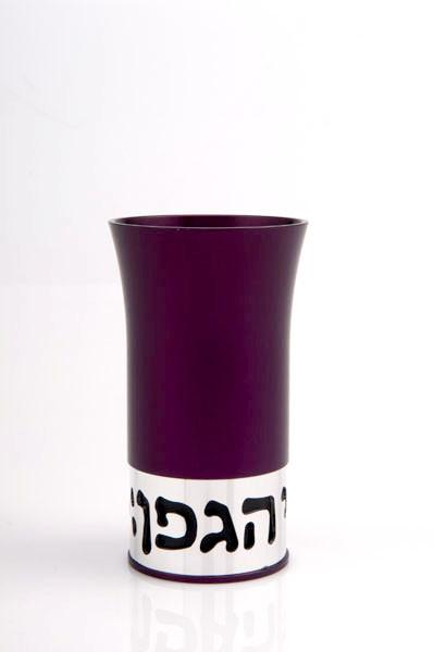Blessing Kiddush Cup - Purple - Baltinester Jewelry