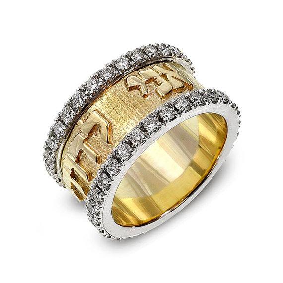 Diamond Hebrew Ring