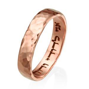 Hammered Rose Gold Wedding Band Laser Engraved - Baltinester Jewelry