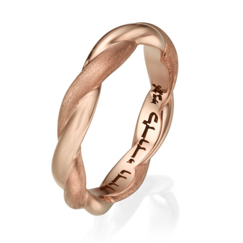 Twisted Rose Gold Infinity Band Laser Engraved - Baltinester Jewelry