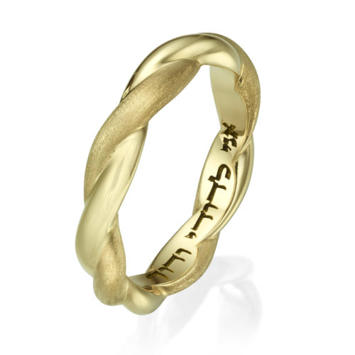 Twisted Yellow Gold Infinity Band Laser Engraved - Baltinester Jewelry