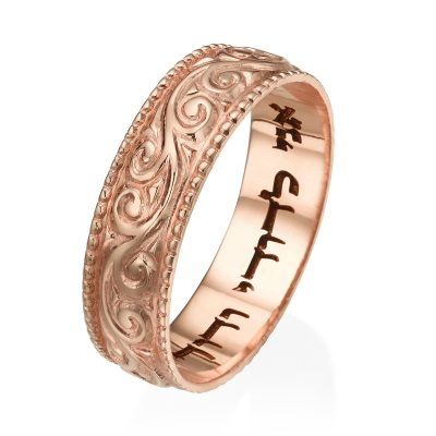 Elaborate Rose Gold Wedding Band Laser Engraved - Baltinester Jewelry