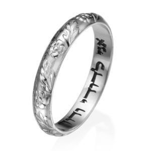 14k White Gold Floral Wedding Band Laser Engraved - Baltinester Jewelry