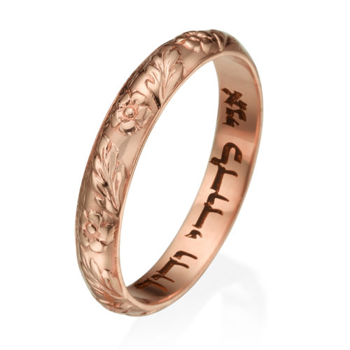 14k Rose Gold Floral Wedding Band Laser Engraved - Baltinester Jewelry