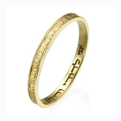 Ornate Yellow Gold Wedding Band Laser Engraved - Baltinester Jewelry