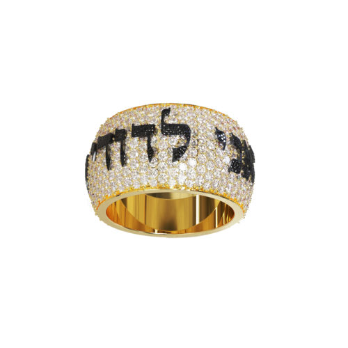 Iced Diamond Ani Ledodi Wedding Ring 3 - Baltinester Jewelry