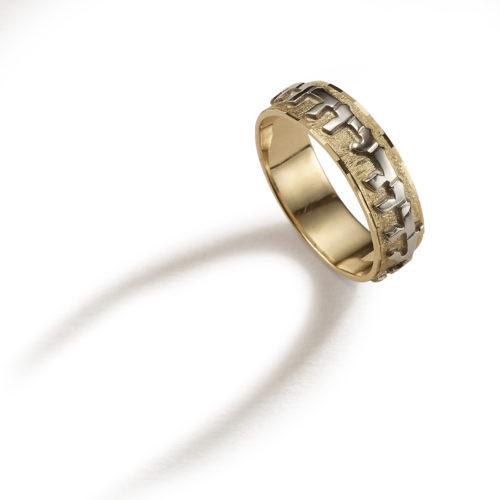 14k Two Tone Gold Jewish Wedding Band 2 - Baltinester Jewelry
