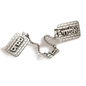 Sterling Silver Kotel Name Tallis Clips 2 - Baltinester Jewelry