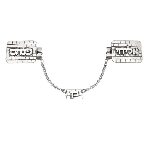 Sterling Silver Kotel Name Tallis Clips - Baltinester Jewelry