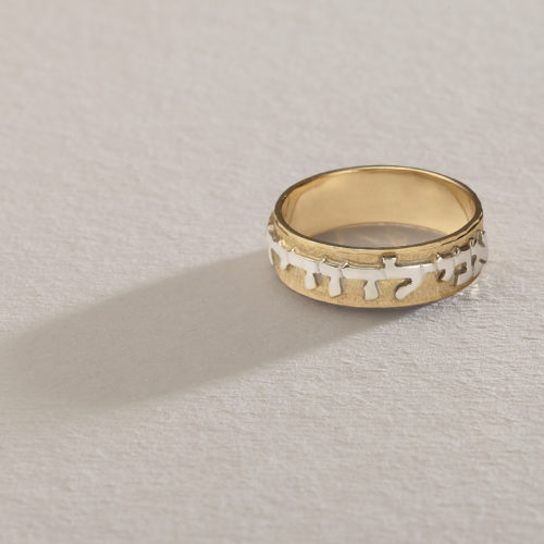 14k Two Tone Gold Jewish Wedding Band 3 - Baltinester Jewelry