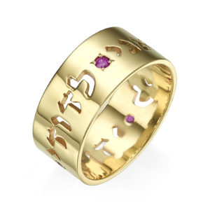 Hebrew Wedding Rings