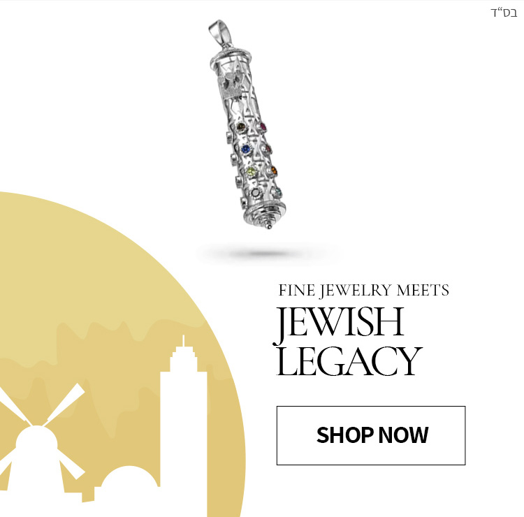 Fine Jewelry meets Jewish Legacy – Mobile Banner - Baltinester Jewelry