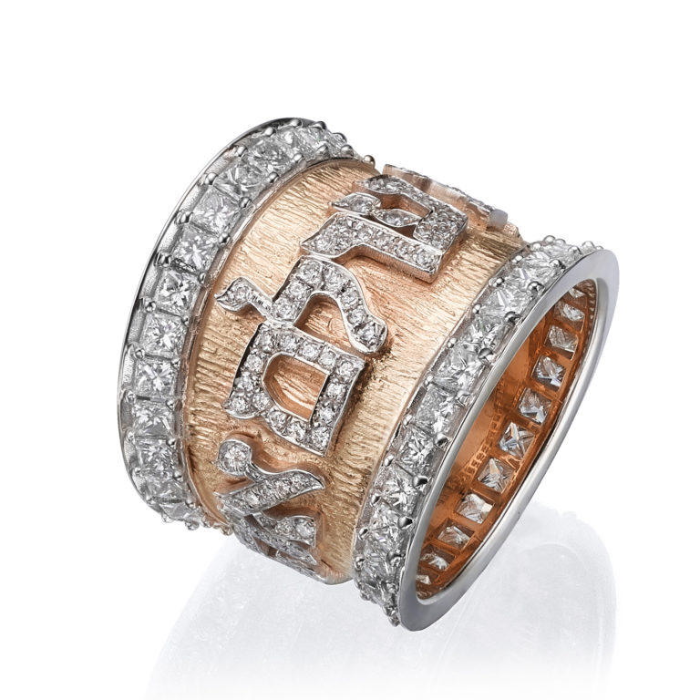 tapered rose gold wedding band