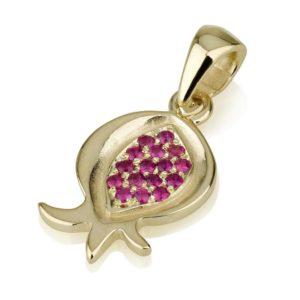 Handmade Pomegranate Jewelry