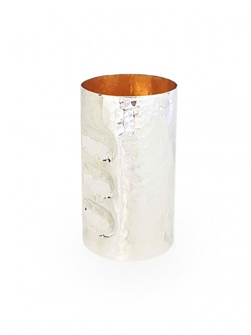 Sterling Silver Hammered Kiddush Cup
