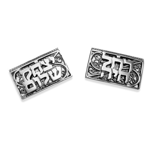 Silver Filigree Name Cufflinks