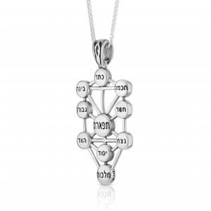 Sterling Silver Ten Sephirot Kabbalah Pendant