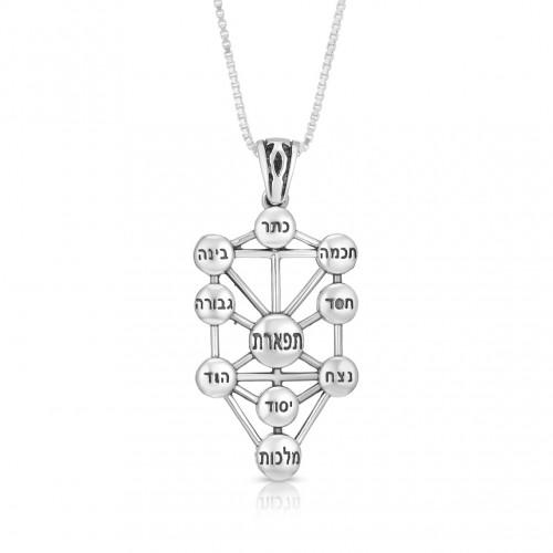 Sterling Silver Kabbalah Pendant