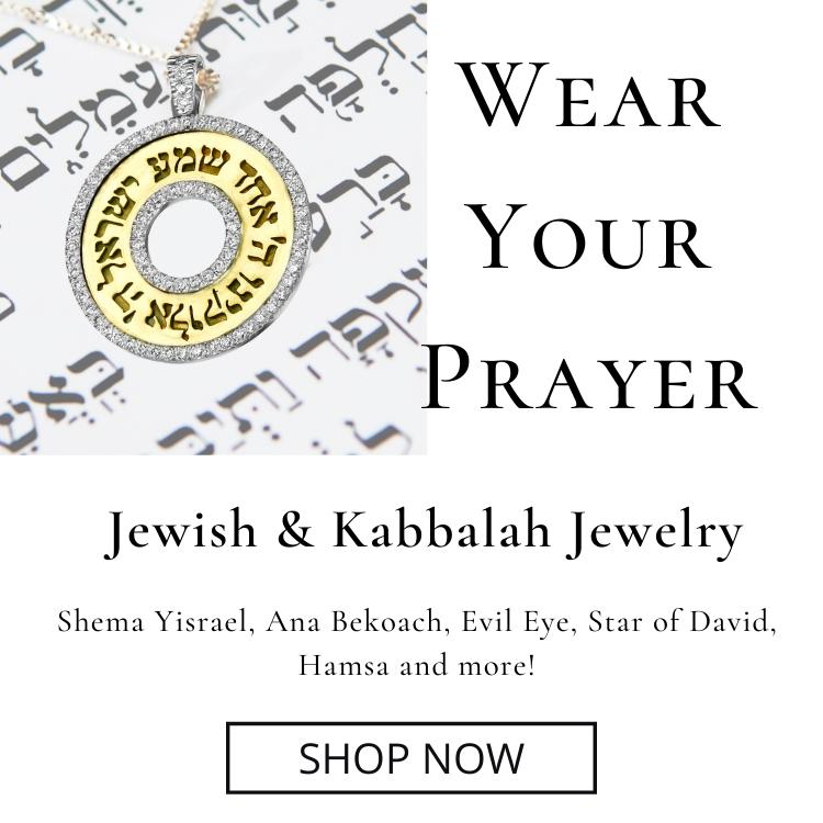 Wear Your Prayer - Jewish Jewelry